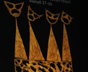 В Армении раздали «Артаваздов»
