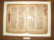 Армянская рукопись 15 века