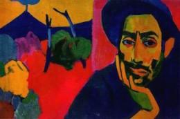 Минас. Автопортрет. 1960 г.