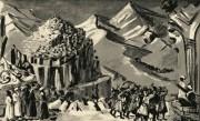 Эскиз Мартироса Сарьяна декорации к опере «Алмаст»