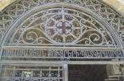 Гюмри. Ворота в галерею сестёр Асламазян