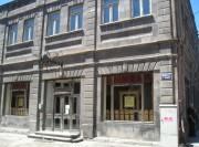 Улица Абовяна, у входа в Центр эстетики