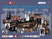 Фестиваль открытой музыки
