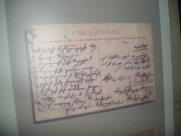 Армянская открытка