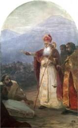 Айвазовский. Крещение армянского народа