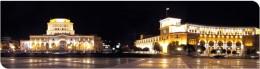 Площадь Республики ночью. Вид на Нацгалерею