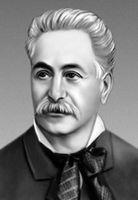 Габриэл Сундукян