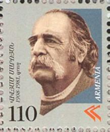 Saroyan-Stamp