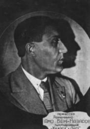 Hamo Beknazaryan