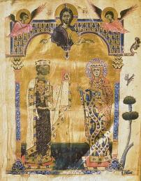 Миниатюра Тороса Рослина. 13 век