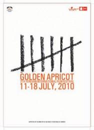 «Золотой абрикос» 2010