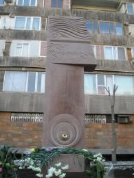 Памятника Гранту Матевосяну